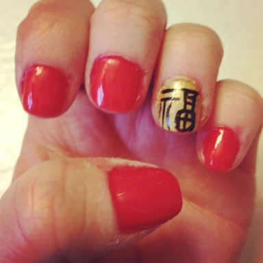 Chinese symbol accent nail